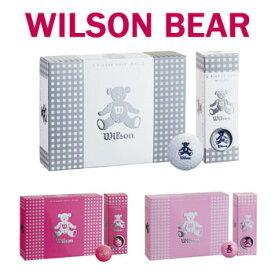 即納★ ウイルソンベア ゴルフボール 1ダース(12球入り)WILSON BEAR GOLF BALL ウィルソンベアゴルフボール レディース 【ラッキーシール対応】