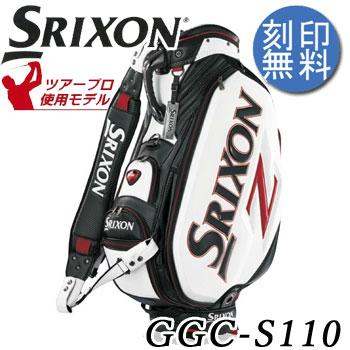 ダンロップSRIXONスリクソンキャディーバッグ9.5型GGC-S110デジボトム3点式ショルダーストラップDUNLOPゴルフ(キャディーバッグ)【2sp_120829_green】