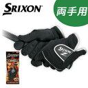 ダンロップ SRIXON スリクソン 冬用ゴルフグローブ(手袋) 両手用 GGG-S021 DUNLOP 防寒グローブ 寒さ対策[メ…