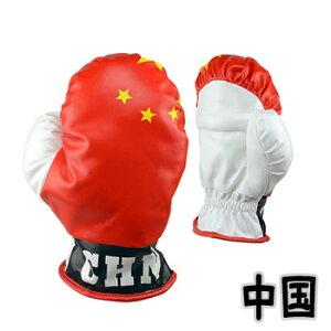 ボクシンググローブ(手袋)型ヘッドカバー ドライバー用 中国(H-10) 460cc対応 ライト LITE ゴルフ用 W1【セール価格】