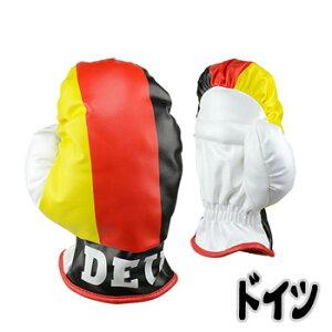 ボクシンググローブ(手袋)型ヘッドカバー ドライバー用 ドイツ(H-10) 460cc対応 ライト LITE ゴルフ用 W1【セール価格】