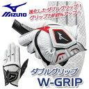 即納★[NEW/2018]ミズノ ダブルグリップ ゴルフグローブ(手袋) 5MJML801 メンズ 左手用 MIZUMO ゴルフ 5M…