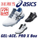 [NEW]アシックス ASICS ゴルフシューズ ゲルエース プロ X ボア TGN922 ソフトスパイク 防水タイプ GEL-ACE…