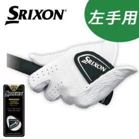 [NEW]ダンロップ SRIXON スリクソン ゴルフグローブ(手袋) 左手用 GGG-S022 プロシリーズ 天然皮革(羊革) メンズ対応 [メール便可能] DUNLOP 【ラッキーシール対応】
