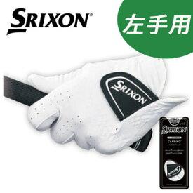 ダンロップ SRIXON スリクソン ゴルフグローブ(手袋) 左手用 GGG-S024 ホワイト プロシリーズ クラリーノ 全天候型 [メール便可能] DUNLOP 【ラッキーシール対応】