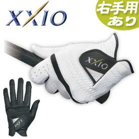 ダンロップ XXIO ゼクシオ ゴルフグローブ(手袋) GGG-X012(左手用) /GGG-X012R(右手用) DUNLOP [メール便可能]【ラッキーシール対応】