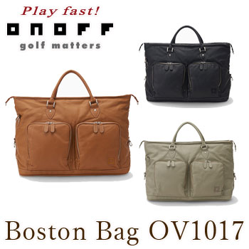 即納あり★オノフ ONOFF ボストンバッグ OV1017 レボレザーシリーズ Boston Bag グローブライド 【KOBE】