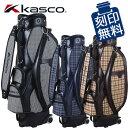 即納★値下 キャスコ KASCO キャスターキャディバッグ 9型 4.4kg KS-088 キャスター付きキャディバッグ 【ラ…