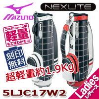ミズノライトスタイルネクスライトレディースカートキャディバッグ5LJC17W2008.5型1.9kg46インチ対応MIZUNOLIGHTSTYLENEXLITEWOMEN'SCARTゴルフ