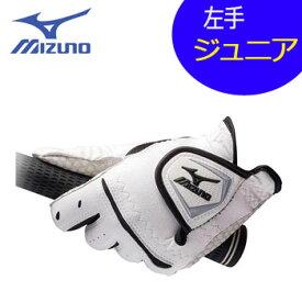 [ジュニアモデル] ミズノ W-GRIP ゴルフグローブ(手袋) 5MJJ141001 左手用 MIZUNO ダブルグリップ JUNIOR ゴルフ 5MJJ-141001 [メール便可能] 【ラッキーシール対応】