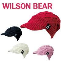 即納★[2018AW]ウィルソンベアレディースツバ付きニットキャップWBC1835LW冬用帽子WILSONBEARウイルソンベア2018年ニューモデル【KOBE】