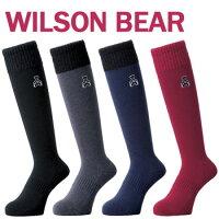 即納★[2018AW]ウィルソンベアレディースハイソックスWBHS1817LW冬用靴下WILSONBEARウイルソンベア2018年ニューモデル[メール便可能]【KOBE】