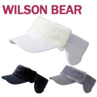 即納★[2018AW]ウィルソンベアレディースファーニットバイザーWBV1839LW冬用帽子WILSONBEARウイルソンベア2018年ニューモデル【KOBE】