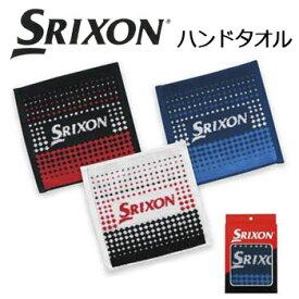 ダンロップ SRIXON スリクソン ハンドタオル GGF-05180 DUNLOP ゴルフ ゴルフコンペ景品/賞品 【セール価格】