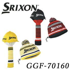 ダンロップ SRIXON スリクソン ヘッドカバー&アイアンカバーセット GGF-70160 460cc対応 DUNLOP ゴルフ ゴルフコンペ景品/賞品 【ラッキーシール対応】