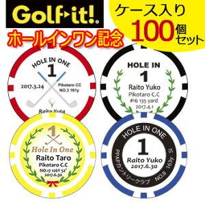 [100個セット/ケース入] ポーカーチップマーカー ホールインワン記念 専用ケース付き(Z-947+Z600) ゴルフチップマーカー LITE ライト ゴルフ【セール価格】