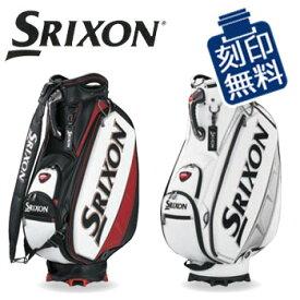 ダンロップ SRIXON スリクソン キャディバッグ 9.5型 GGC-S143 ツアープロ使用モデル DUNLOP ゴルフ (キャディーバッグ)【ラッキーシール対応】