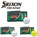即納★ダンロップ スリクソン SRIXON TRI-STAR ボール1ダース(12球) DUNLOP SRIXON トライスター ゴルフボー…