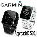 即納★ガーミン GARMIN Approach S20J GPSゴルフナビ [時計型 高性能距離測定器]【ラッキーシール対応】