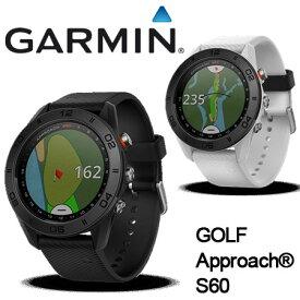 即納★ガーミン GARMIN S60 GPSゴルフナビ [時計型 高低差対応 高性能距離測定器]Approach S60 【ラッキーシール対応】