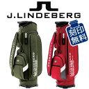 即納★50%OFF J.LINDEBERG キャディバッグ JL-014(28420) 9型 47インチ ゴルフ ジェイリンドバーグ 日本限定…