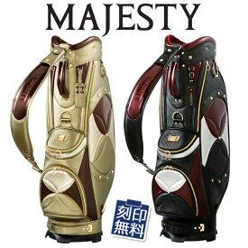 [期間限定/30%OFF]マルマン MAJESTY(マジェスティ) キャディバッグ CB6841 9.5型、47インチ対応 maruman マルマンゴルフ ゴルフバッグ【ラッキーシール対応】