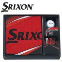 ダンロップ スリクソン SRIXON ZSTAR XV GGF-F1065 箱入りギフト DUNLOP SRIXON ゴルフコンペ景品/賞品 【セー…