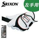 即納★特別価格 ダンロップ SRIXON スリクソン ゴルフグローブ(手袋) 左手用 GGG-S003 DUNLOP [メール便可能] 【セール価格】
