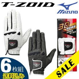 [6枚組/送料無料/45%OFF]ミズノ ティーゾイド ゴルフグローブ(手袋) 6枚セット(3枚組x2) [左手(右利き用)] 5MJM1407  (あて布付き)手袋 T-ZOID MIZUNO ゴルフ [メール便可能] 【セール価格】