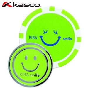 即納★キャスコ KASCO KIRA Smileカジノマーカー親子セット ライム KIZM1610B(147957) [メール便可能] 【セール価格】