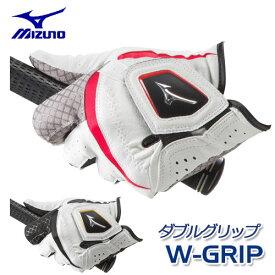 [メール便可能] ミズノ W-GRIP ゴルフグローブ(手袋) 5MJML051 メンズ 左手用 MIZUNO ダブルグリップ ゴルフ