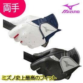 [NEW/2019/両手]ミズノ ゼロスペース ゴルフグローブ(手袋) 5MJWB951 レディース 両手用 MIZUMO ゴルフ 5MJMWB-951 ZERO SPACE [メール便可能]【ラッキーシール対応】