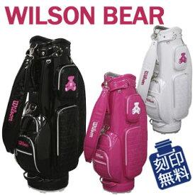 即納★ウイルソンベア Wilson BEAR レディース キャディバッグ BEAR-014 【セール価格】