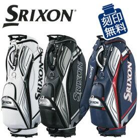 即納★ ダンロップ SRIXON スリクソン キャディバッグ 9.5型 GGC-S157 スポーツモデル DUNLOP ゴルフ (キャディーバッグ)【セール価格】