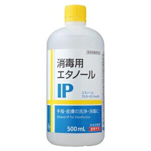 消毒用エタノールIP 500ml