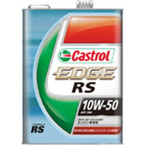 (Castrol)カストロール フォーミュラ RS 10W-50 4L