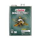 (Castrol)カストロール マグナテック ハイブリッド 0W-20 4L