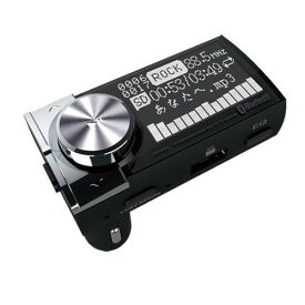(カシムラ) KD187 Bluetooth FMトランスミッター EQ AUX MP3プレーヤー付