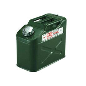 (Meltec)大自工業 ガソリン携帯缶 ジープ型ガソリン缶10L FK-10 ガソリン缶