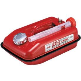 (Meltec)大自工業 ガソリン携帯缶 ガソリン缶5L FX-505 ガソリン缶/防災