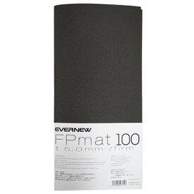 (EVERNEW)エバニュー FPmat100