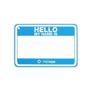 (Helinox)ヘリノックス Hello my name is パッチ ブルー | キャンプ キャンプ用品 アウトドア用品 アウトドアグッズ アウトドア おしゃれ キャンプグッズ バーベキュー bbq バーベキュー用品 レジャ