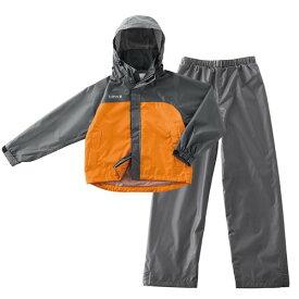 (LOGOS)ロゴス 透湿ジュニアレインスーツ エールジュニア(54マンゴーイエロー) 140cm|防水防寒着 レインスーツ レインウェア レイン ウェア 登山 レインコート 上下セット 防水防寒スーツ アウトドア 防寒着 ジュニア キッズ 軽量 雨具
