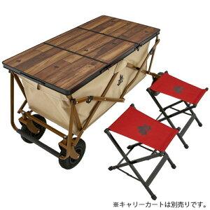 (LOGOS)ロゴス Tracksleeper 3FDカートオンテーブルチェアセット2   キャンプ用品 おしゃれ バーベキュー セット イス アウトドアチェア テーブル 椅子 バルコニー いす ベランダ チェアー チェア