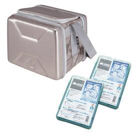 (LOGOS)ロゴス ハイパー氷点下クーラーM+倍速凍結・氷点下パックM×2個お買い得3点セット  クーラーボックス コンパクト 大容量 アウトドア アウトドア用品 アウトドアグッズ バーベキュー bbq 保冷剤 保冷ボックス クーラーバッグ クーラーバック 保冷バッグ 保冷バック