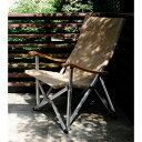(Onway)オンウェー コンフォートチェア2 | 椅子 折りたたみ コンパクト チェア アウトドア キャンプ バーベキュー BBQ…