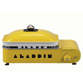(Aladdin)アラジン ポータブルガスホットプレート(Y)