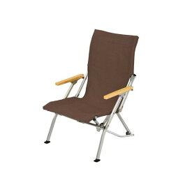(snow peak)スノーピーク ローチェア30 ブラウン キャンプ用品 チェア アウトドア 椅子 イス チェアー チェアパッド 丸 座布団 チェアパット アウトドアチェア いす バーベキュー ベランダ バルコニー グランピング ベランピング レジャー