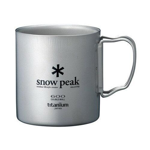(snow peak)スノーピーク チタンダブルマグ 600/MG-054R (snowpeak)  アウトドア アウトドア用品 アウトドアー 用品 アウトドアグッズ キャンプ キャンプ用品