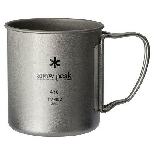 (snow peak)スノーピーク チタンシングルマグ 450 (snowpeak)  アウトドア アウトドア用品 アウトドアー 用品 アウトドアグッズ キャンプ キャンプ用品